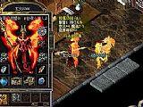 传奇金币版战士如何快速学会火球术