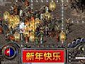 兽杀玩家的巨型蠕虫地洞内详细