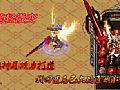梦幻传奇3快速修炼法师抱月剑法